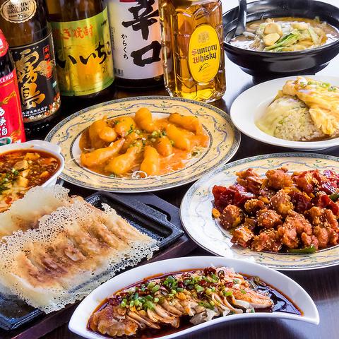 中華料理 天満