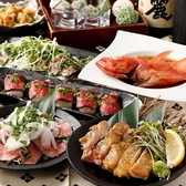 和食居酒屋 えん 高槻店のおすすめ料理2