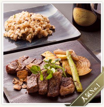 アクワラング IMURA ステーキ膳所のおすすめ料理1