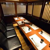 【完全個室】8名様迄OKの上質な個室空間