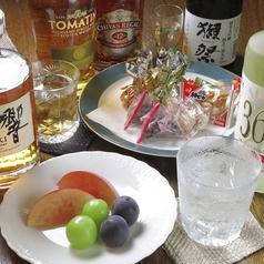 神楽坂 木瓜の花のおすすめ料理1
