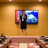 ◆舞台付き御宴会場◆