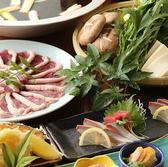 鮮魚と鴨 酒 蕎麦 みかどのおすすめ料理2