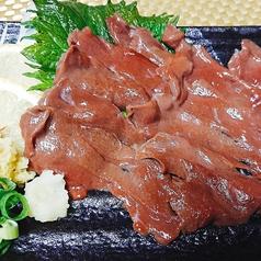 富士食堂のおすすめ料理1