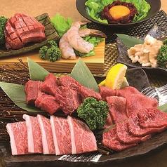 焼肉 ウエスト 佐賀光法店の写真