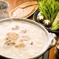料理メニュー写真地鶏コラーゲン水炊き鍋