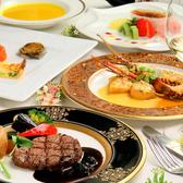 レストラン シェ・ワシズのおすすめ料理2