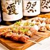 近江屋熟成鶏十八番 錦橋店のおすすめポイント2