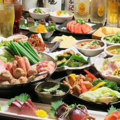藁焼きと47都道府県の日本酒 龍馬 仙台国分町店特集写真1