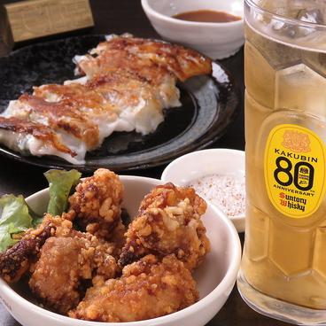 ちょいのみ中華食堂 あまのじゃくのおすすめ料理1