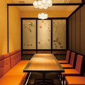 過門香 點 ホテルメトロポリタン川崎店の雰囲気2
