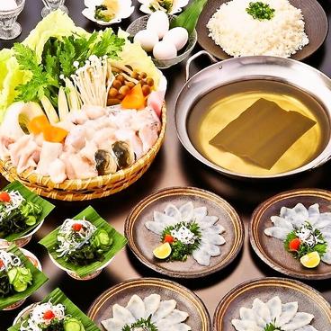 ふぐ一郎 新宿のおすすめ料理1