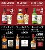 琉球居酒屋さむらいのおすすめポイント2