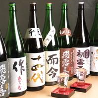 日本各地の日本酒常時50種類以上★299円~
