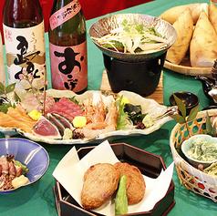 わしょく亭 秀瑠のおすすめ料理1
