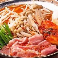 ★山形豚バラのキムチ鍋★