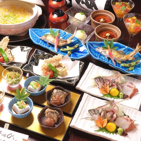 季節の食材会席コース 3850円(税込)
