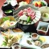 日本料理 河久 梅田店のおすすめポイント3