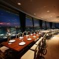 【豊田市エリア最大級のパーティースペース】企業様宴会やウェディング二次会にオススメのお店です♪