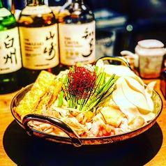 錦爽鶏と伊勢魚 居酒屋 八八 豊橋駅前店のコース写真