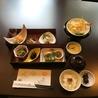 三瀧茶屋のおすすめポイント2