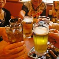 急な飲み会、小人数飲み会にもご利用頂けます!