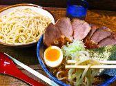 大勝軒 吉祥寺店のおすすめ料理3