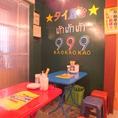 タイで【9】(カオ)はとっても縁起のいい数字。999で999なことがあるかも!?