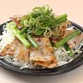 料理メニュー写真豚肉とニンニクの芽 スタミナ焼き