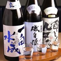利き酒チャレンジ★スペシャル特典有