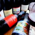 充実の赤・白グラス&ボトルワイン~常時10種類以上~、イタリアワインを中心に世界各国のワインを常時10種類以上グラス&ボトルワインでご用意しております。