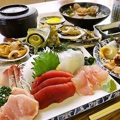 お食事処太平洋のおすすめ料理1