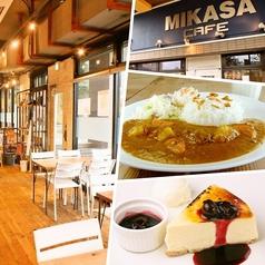 ミカサカフェの写真