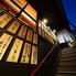 天ぷら酒場 KITSUNE 刈谷店のロゴ