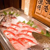 店内に入って目に飛び込んでくる産地直送の鮮魚
