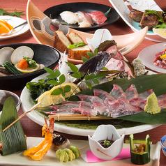魚道楽 えとう 西中洲店の写真