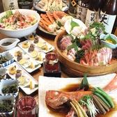 魚寅本店 呉市のグルメ
