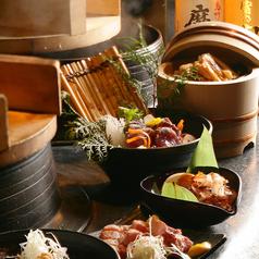 和食居酒屋 ほっこり 名古屋ルーセント店のコース写真