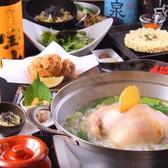 焼き鳥 きんざん 今池店のおすすめ料理3