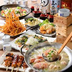 新鮮ヤキトン酒場 トントンびょうし 湯島本店のおすすめ料理1