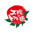 太陽のトマト麺withチーズ 三宮駅前店のロゴ