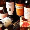 世界中から取り揃えたワイン45種類以上。日本では手に入りにくい希少価値の高い高級ワインも多数ございます。店主選りすぐりのワインは、オマール海老やお肉料理との相性も抜群です。飲み放題が付いたお得なコースも多数ご用意致しております。北新地でのご宴会にぜひご利用ください。