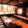 餃子の通販サイト(熊本県)