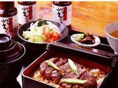 アクワラング IMURA ステーキ膳所のおすすめ料理3