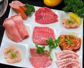 シャイロン SHY-RONのおすすめ料理3