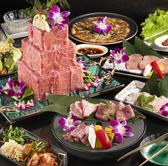 焼肉 牛右衛門 うしえもん 渋谷総本店のおすすめ料理2