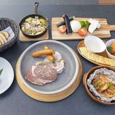 阿蘇キャニオンテラスのおすすめ料理1