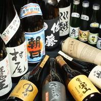 九州料理のお店だから、なんと本格焼酎は50種類!!