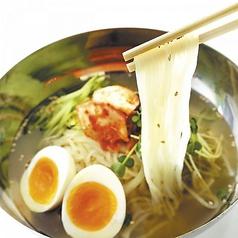 特製冷麺ハーフ[辛]/特製冷麺[辛]