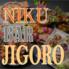 NIKUBAR JIGOROのロゴ